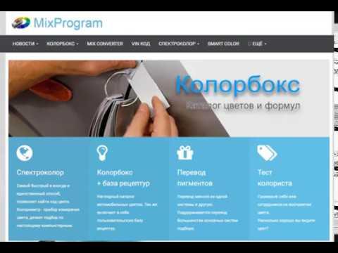 Mixprogram.ru - promo